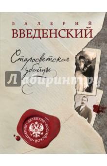 book krebs ein handbuch für betroffene angehörige und betreuer 1997
