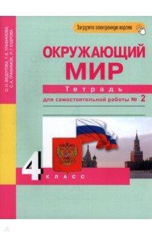 Миклашевская тайна острова драконов читать