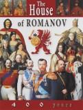 Е. Анисимов: Дом Романовых. 400 лет, на английском языке