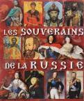 Е. Анисимов: Монархи России на французском языке