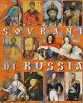 Е. Анисимов: Монархи России на итальянском языке