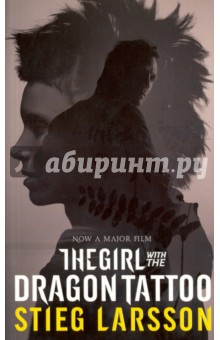 Girl With the Dragon Tattoo - Стиг Ларссон