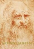 Николай Непомнящий: Леонардо да Винчи