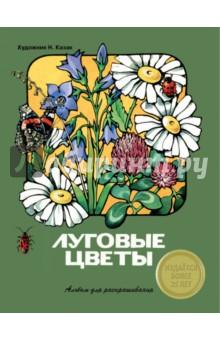 https://img2.labirint.ru/books55/544890/big.jpg