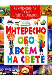 ebook Jahrbuch Jugendforschung: 1. Ausgabe 2001 2001