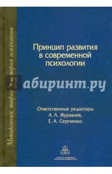 pdf Формальная кинетика (80,00