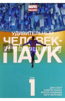 Купить Слотт, Гейдж: Удивительный Человек-Паук. Том 1. Удача Паркера ISBN: 978-5-91339-420-0