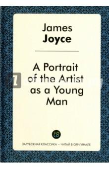 Книга портрет художника в юности джойс дж. Купить книгу, читать.