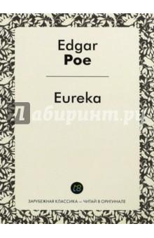 Купить Эдгар По: Eureka ISBN: 978-5-519-02541-6