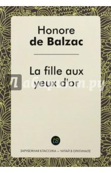 La fille aux yeux d'or - Balzac de