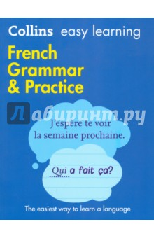 Collins Easy Learning. French Grammar & Practice