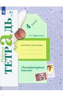 Медведев в.в. рассказы читать