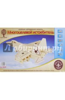 Купить Сборная деревянная модель Многоцелевой истребитель (80029) ISBN: 6937890517629