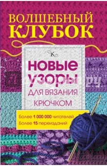 60626dcecd97 Книга: