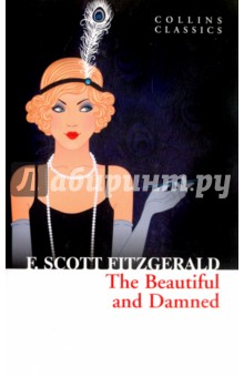 The Beautiful and Damned - Francis Fitzgerald