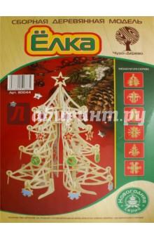 """Сборная деревянная модель """"Новогодняя ёлка с цветными игрушками"""" (80044)"""