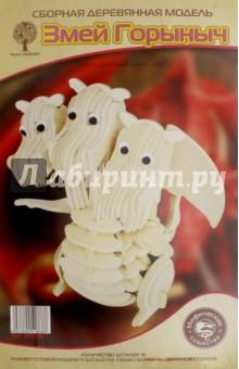Купить Сборная деревянная модель Змей Горыныч (80046) ISBN: 6937890518688