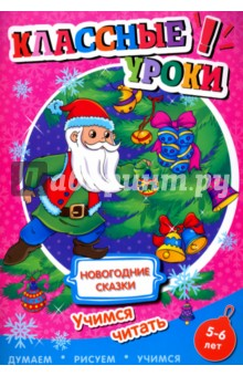 Читать онлайн книгу по английскому языку о.карпюк 10 класс