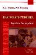 Николаева ольга читать все книги