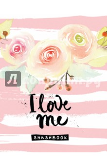 Купить I love me ISBN: 978-5-699-93894-0