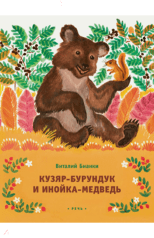 https://img2.labirint.ru/books57/564136/big.png