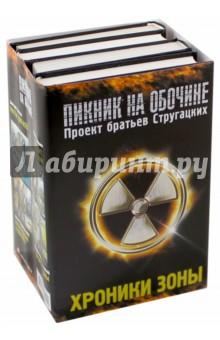 Кодекс космодесанта 7 редакции на русском читать