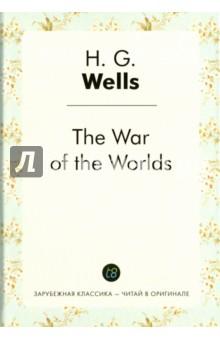 Купить Herbert Wells: The War of the Worlds ISBN: 978-5-519-49818-0