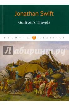Gulliver's Travels = Путешествия Гулливера