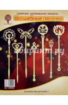 Купить Сборная деревянная модель. Волшебные палочки. 7 шт. (80060) ISBN: 6937890519029