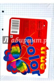 Купить Блок сменный для тетради на кольцах (80 листов, А5, белый) (С0422-01) ISBN: 4660013117803