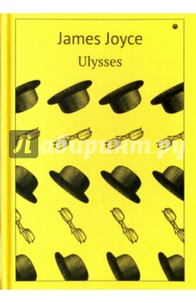 Купить James Joyce: Ulysses ISBN: 978-5-521-00210-8