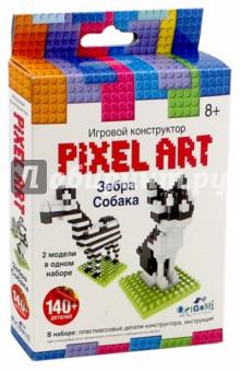Купить Игровой конструктор PixelArt. 2 модели в одном наборе: Зебра/Собака (02307) ISBN: 4680293023076