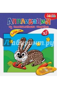 Купить Аппликация из пластилиновых шариков Заяц (3036) ISBN: 4607147378298