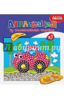 Купить Аппликация из пластилиновых шариков Машнка (3035) ISBN: 4607147378281