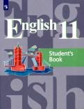Кузовлев, Перегудова, Лапа: Английский язык. 11 класс: учебное пособие для общеобразовательных организаций