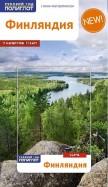 Роде, Рессиг, Крен: Финляндия с картой