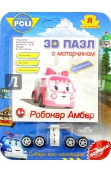 Купить 3D-пазл Robocar . Конструктор-машинка (в ассортименте) (02680) ISBN: 4680293026800