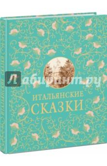 https://img2.labirint.ru/books59/580734/big.jpg
