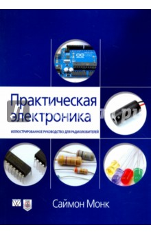 BOOK ORGANIC CHEMISTRY IN