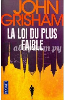 The Chamber John Grisham Pdf