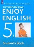Биболетова, Денисенко, Трубанева: Английский язык / Enjoy English. 5 класс. Учебник. ФГОС