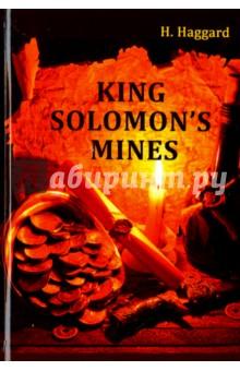 King Solomon's Mines - Henry Haggard