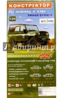 135-02 УАЗ 31512