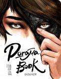 Doramabook