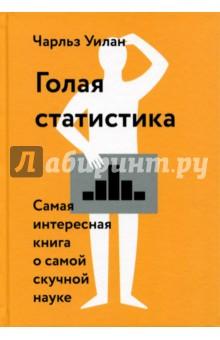 Самая интересная книга про секс