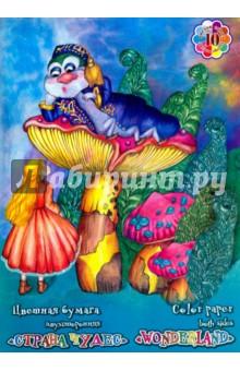 Купить Бумага цветная, двухсторонняя Страна чудес . 10 листов, цветов. А5 (ЦБ-0229) ISBN: 4660027950229