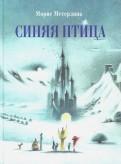 Сказка джельсомино в стране лжецов читать