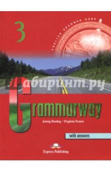 grammarway 3 скачать бесплатно