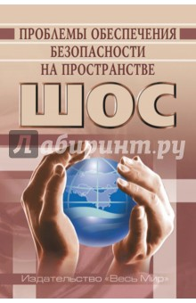 free Constitutionalism and Legal Reasoning 2007