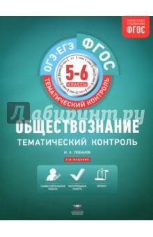 ebook Russian as We